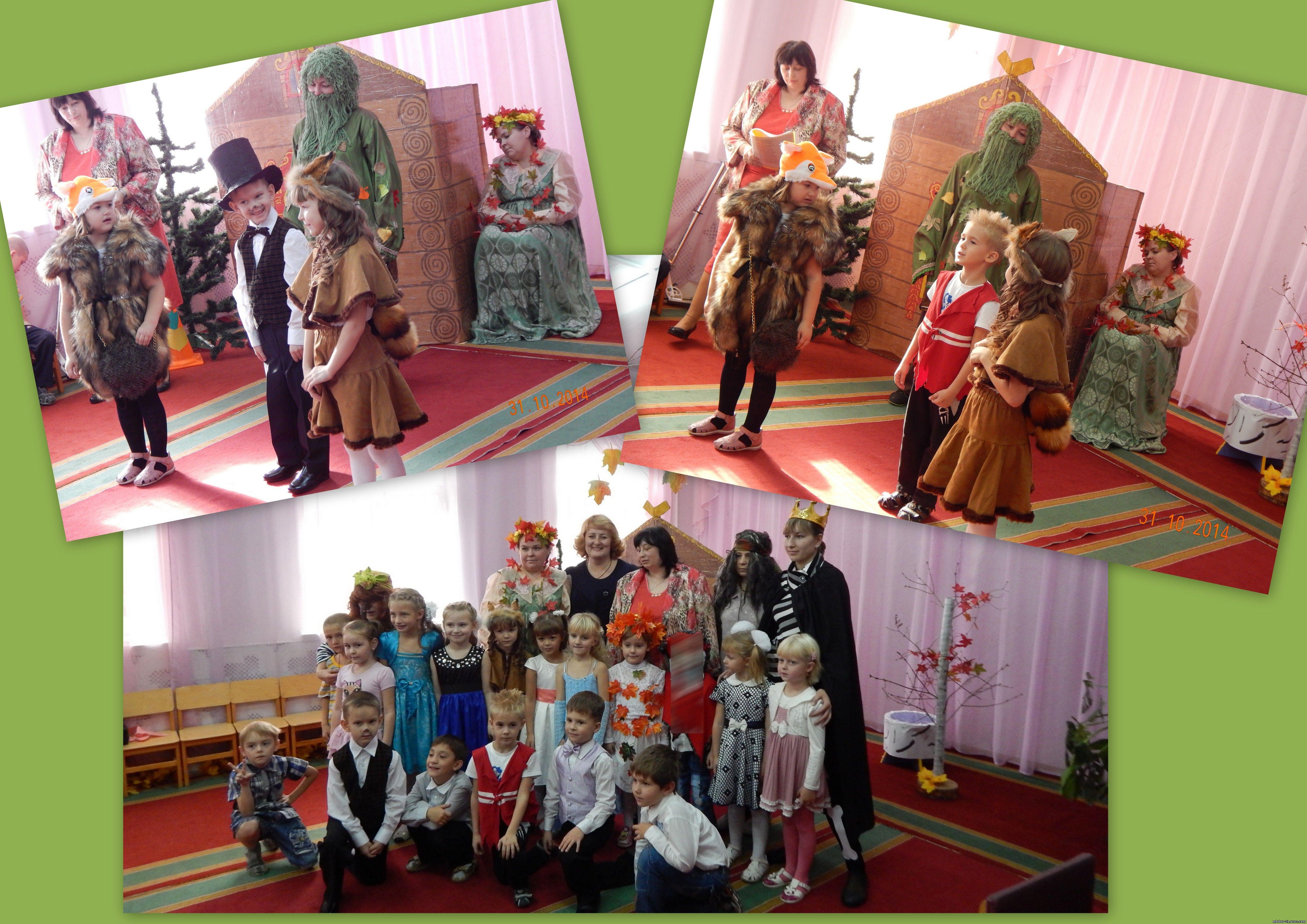 Осень в детском саду наши новости